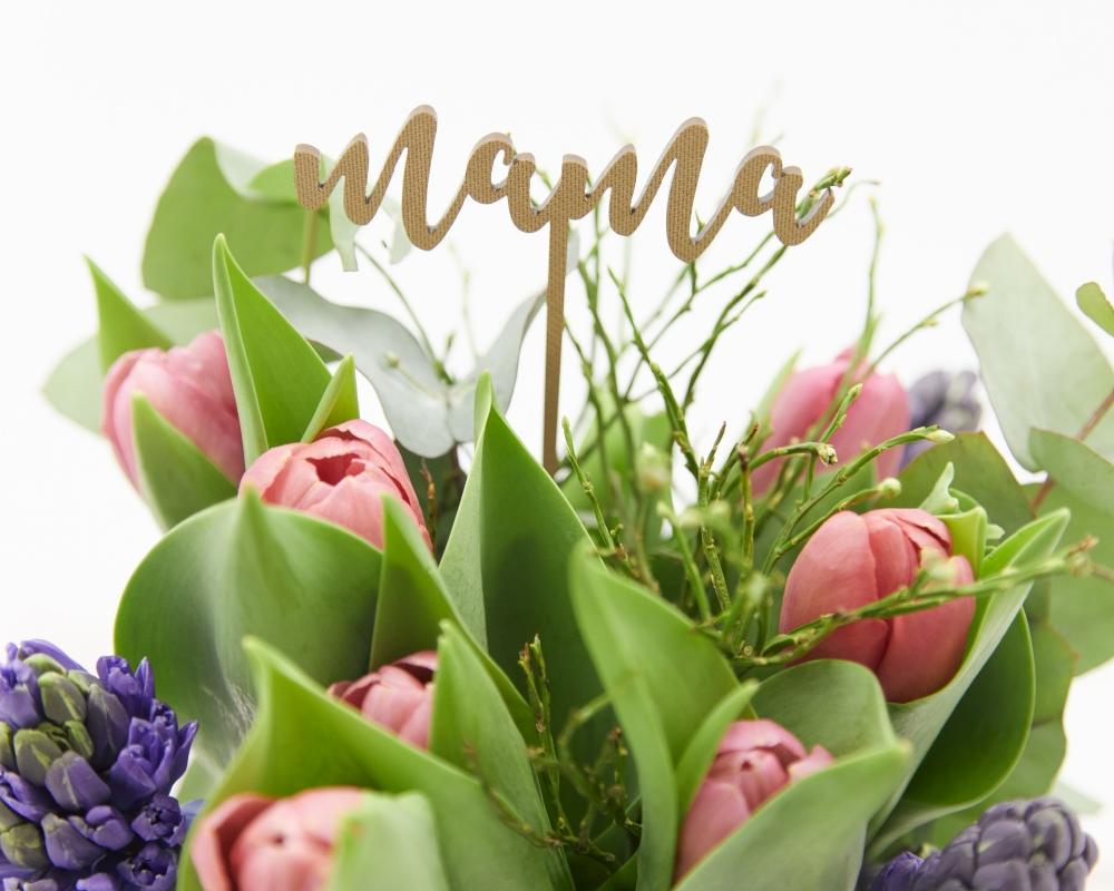 """Picture of Blumenstecker mit dem Schriftzug """"Mama"""""""